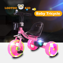 China best price 2 year old enfants baby tricycle metal pedal cars for kids