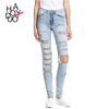 /product-detail/haoduoyi-autumn-streetwear-slim-casual-pants-light-blue-natural-waist-jeans-sexy-pockets-basic-ripped-skinny-jeans-for-wholesale-60552890652.html