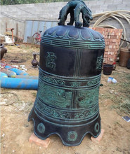 Temple decoration antique bronze bell