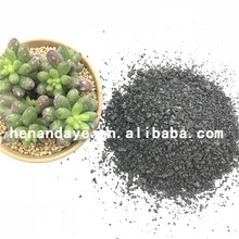 Factory Outlet High Carbon And Low Sulphur Calcined Petroleum Coke