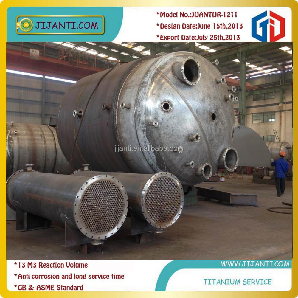 carbon steel made shell and tube heat exchanger