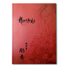 /product-detail/hot-selling-manufactory-custom-tattoo-flash-picture-book-60651037817.html