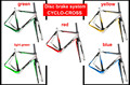 China Cheap Carbon Cyclor Cross Disc Brake Frame Dengfu Fm059