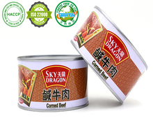superior quality wholesale halal beef in tins canned corned beef