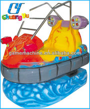 MP4 Hot sale Indoor kids amusement rides for sale of Air boat