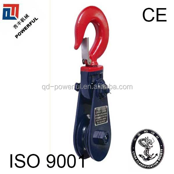 Heavy Duty Type H418 rope sheave pulley block with hook