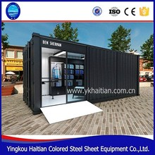 20ft bar restaurante shipping containers portable coffee shop kiosk designs