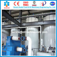 Lastest Technology CPO crude palm oil refining plant