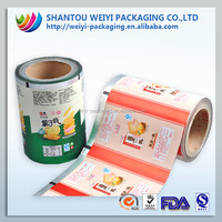 Little cake Laminated plastic vacuum roll film/ Food Plastic packaging film on roll