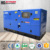 580kva soundproof diesel generator 470kw motor generator without brush