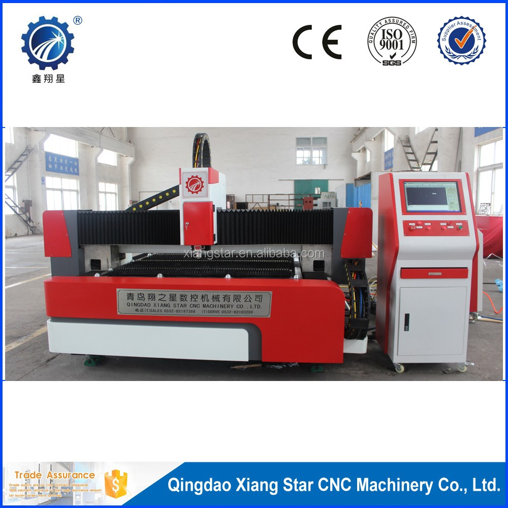 made in china cheap price fiber laser metal cutting machine for stainless steel , carbon steel