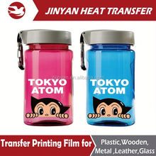 wonderful printed PET film for sequins heat transfer