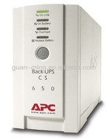 Hot sale 650VA UPS Power supply with one year warranty