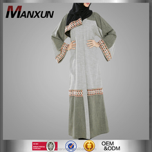 Islamic Burqa Designs Image Traditional Islamic Clothing for Women Wear Latest Kaftan Dresses Design Cheap Sale