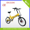 36v electric three wheel bicycle dealer A1