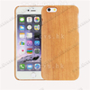 Bumper hard real cherry wood blank wood case for iphone 6 case.