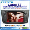 ZESTECH 2 din touch screen gps oem car pc for Proton Gen2 Persona Lotus L3 car dvd gps navigation