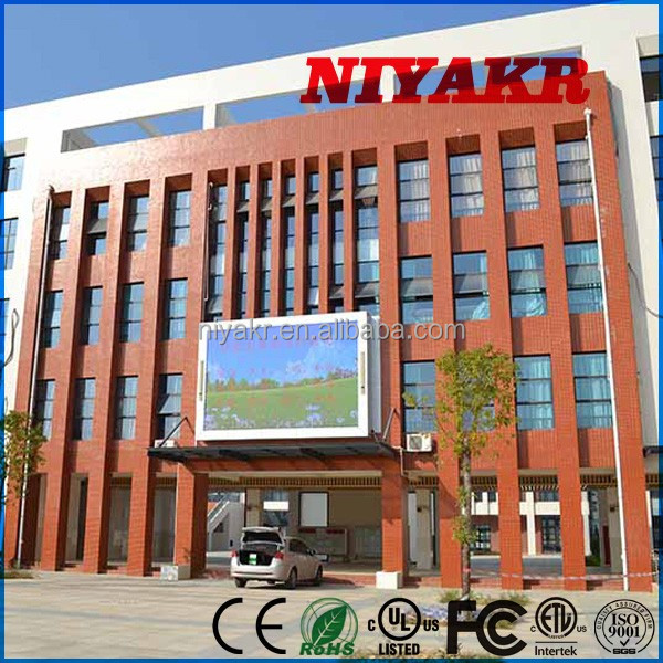 beer advertising indoor outdoor flashing el poster digital signage photography led video wall