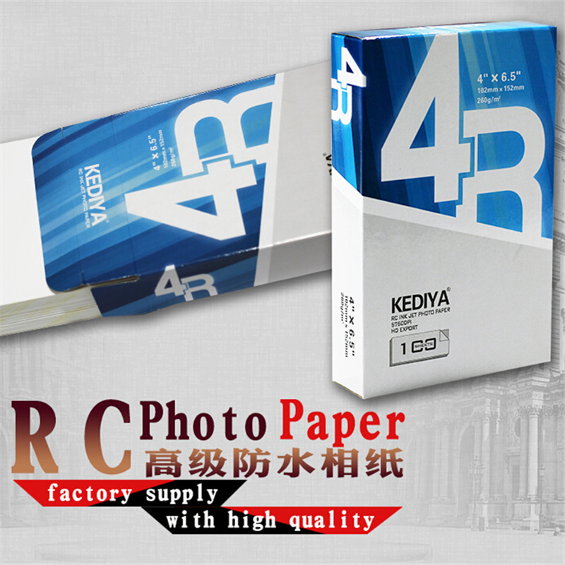 Best Price RC Waterproof 260g 4R Inkjet Color Photo Paper(GSB-RCK65)