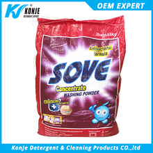 5%-28% active matter usable! different size packing washing powder detergent powder