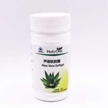 Best Supplier you can trust Aloe Vera (aloe vera plant extract)