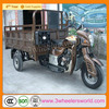 China manufacturer 200cc lifan engines three wheel cargo bike,tricycle cargo bike