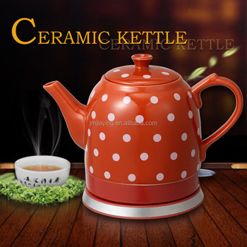 Colorful 1.2L Electric Ceramic Kettle