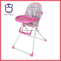 Captain big swing new lazy malaysia with arm bouncer antique adjustable baby high chair
