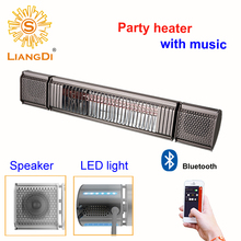 Waterproof Quartz Radiant Patio Infrared Outdoor Electric Wall Mount Infrared Portable Camping Heater