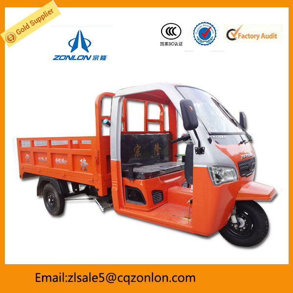150cc Air Cooling Cargo Tricycle With Cabin Mini Truck