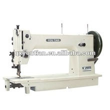 YT255 container bag sewing machine