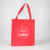 Low MOQ Custom Advertising Shopping Non Woven Tote Bag