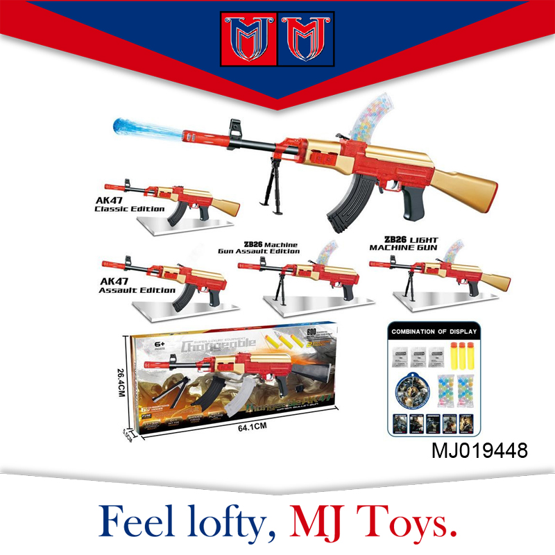 New toys children safety changeable 2 in 1soft bullet gel water ball gun for wholesale