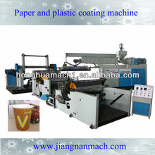 JZLM90-1200 high speed extrusion paper cup board coating laminating machie extrusion film coating machinery pe coating machine