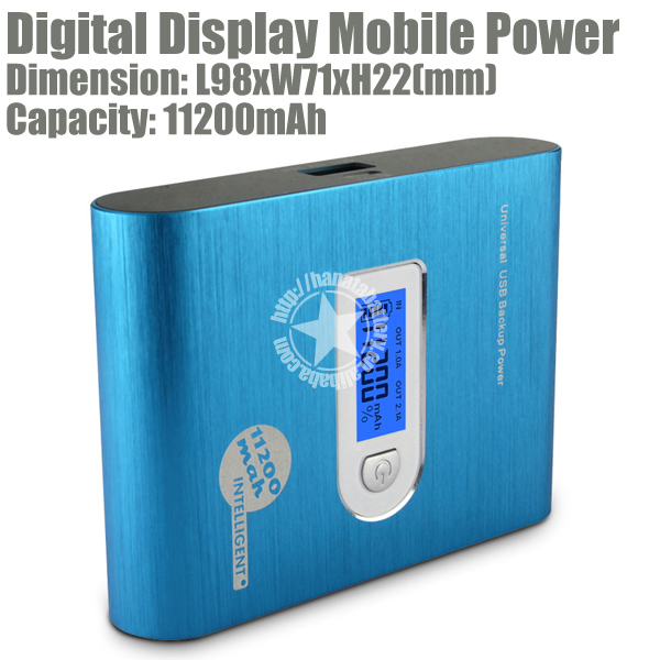 Mobile Metal Power Bank 11200mAh for Samsung /LG /Nokia /HTC /MP3 /MP4 (Blue) Large Image