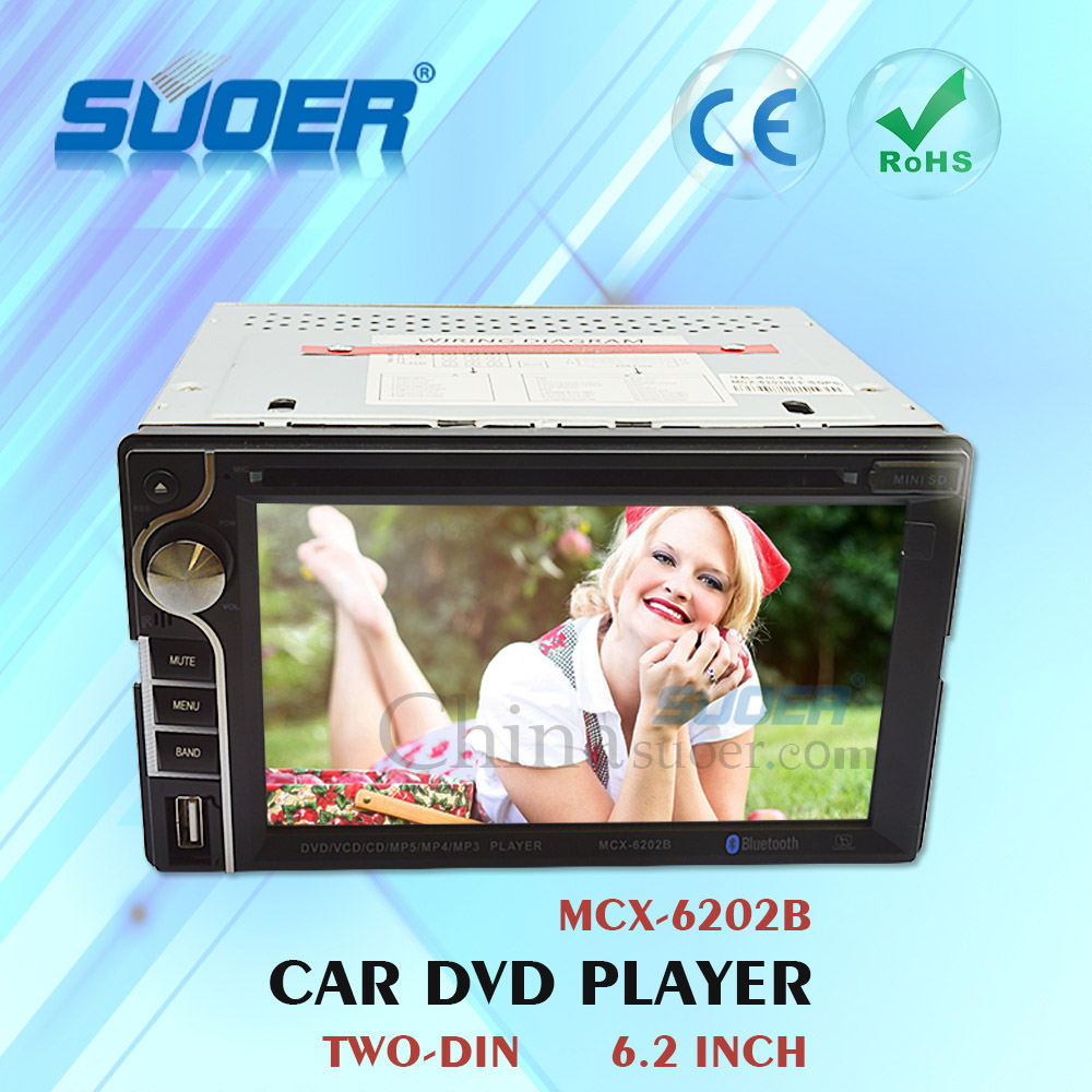 Suoer Touch Screen Double Din Car DVD Player with Bluetooth MP4/MP3 Player Universal DVD player