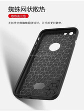 cover mobile phone case spi hybrid gen tpu pc phone case for iphone5