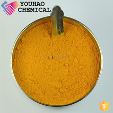 Direct Chrysophenine GX /direct yellow 12/ textile dyes