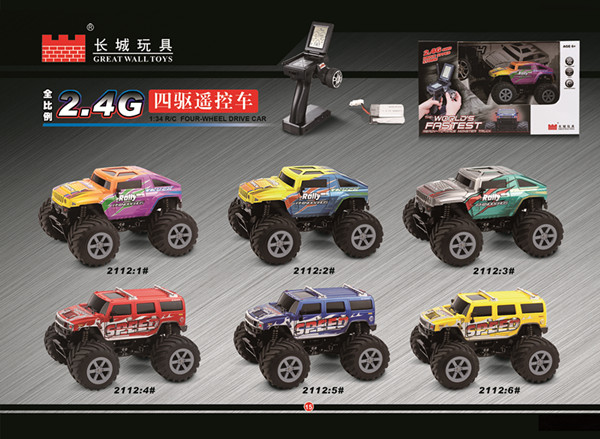 Customized classical rc car 4wd monster truck