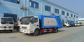 Guarnateed 100% Factory Supply Brand New DFAC 6cbm Garbage collecting trucks