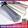 /product-detail/xracing-02120s-solar-film-car-window-film-car-window-solar-film-60328180453.html