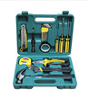 Hot sale good quality 18pcs bicycle repair tool set
