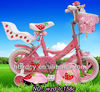 lovely,cheap,best-selling baby girls bike/bicycles/bicicletas