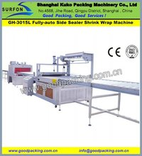 Auto Roofing Sheet Shrink Wrapping Machine