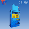 /product-detail/metal-packing-machine-automatic-hydraulic-baler-waste-paper-baler-plastic-packer-60314211715.html