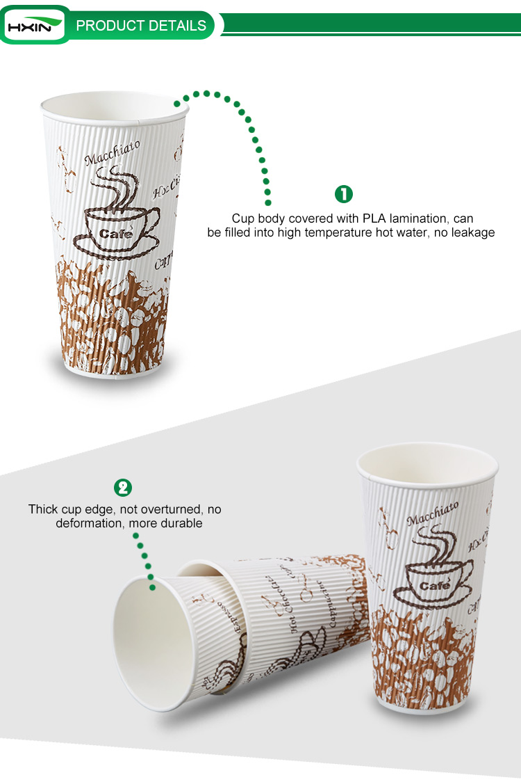 12oz custom logo printing matt finish hot drink ripple wall paper cup