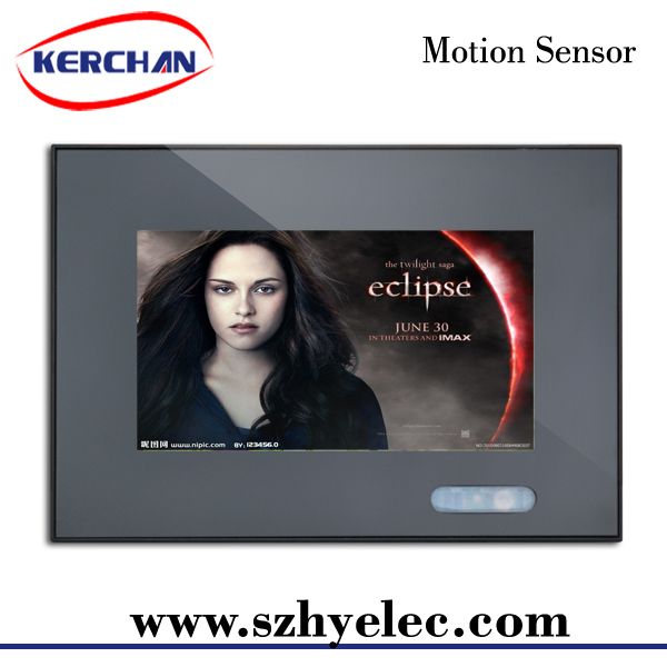 7 inch use for ad. 3d digital signage