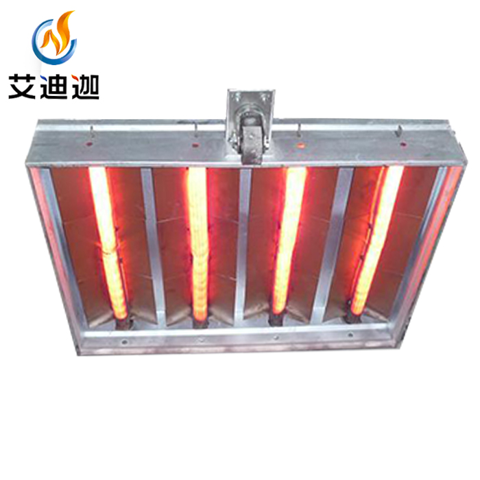 shanghai ADJ Paint coating drying infrared heaters gas burner system parts equipment