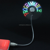2016 new inventions and innovations usb electronic gadget cooler fan with program Led custom message text for Christmas gift