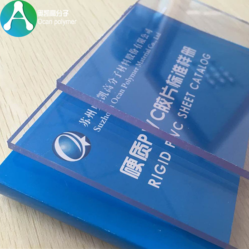 China UL/REACH Factory Price Rigid Clear PVC Sheet